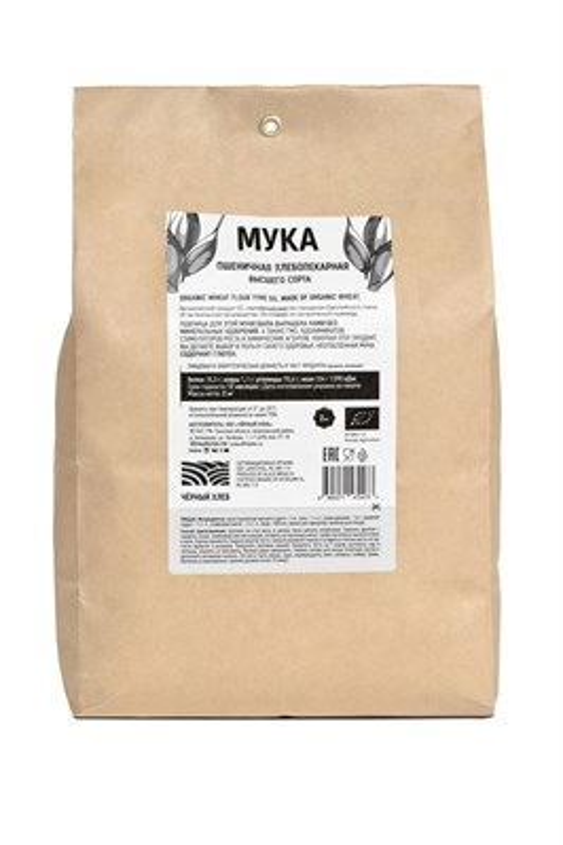 Мука пшеничная высшего сорта БИО, пакет 2 кг - фото 6997