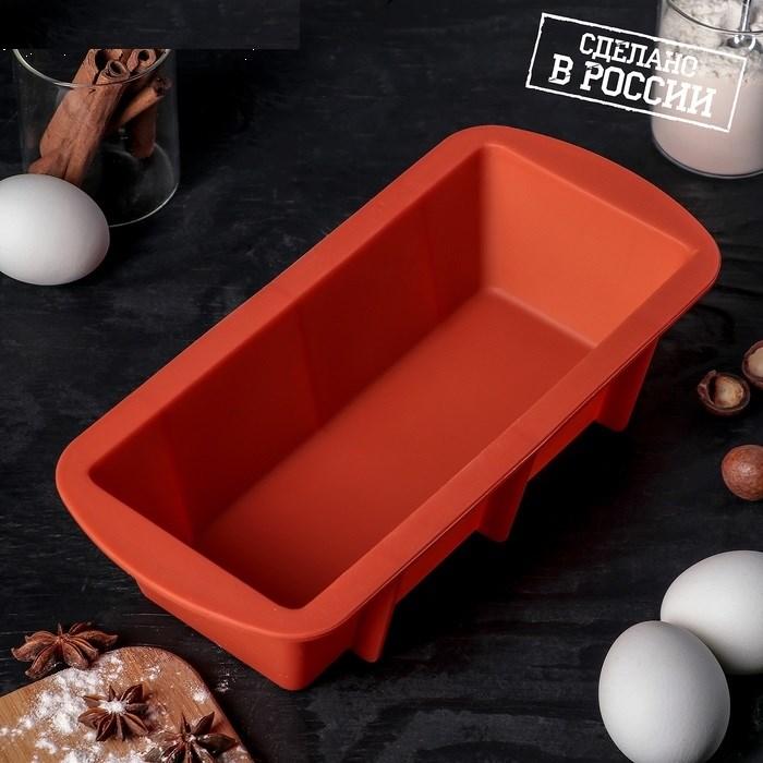Форма для выпечки хлеба силиконовая ХОРС 27х13х7 см - фото 7109