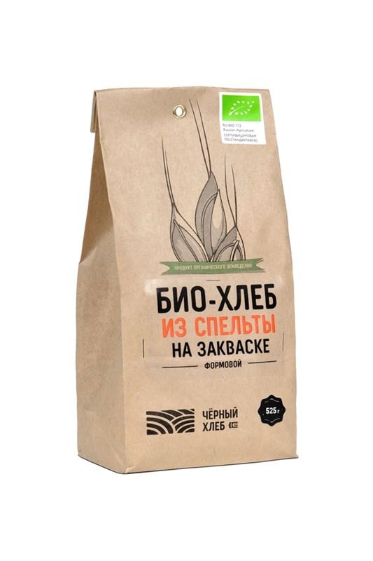 Набор для выпечки: БИО-хлеб из спельты на закваске формовой, пакет 0,525 кг - фото 7154