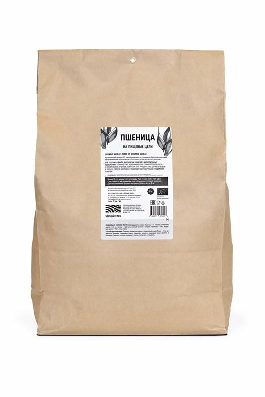 Пшеница цельная БИО, пакет 5 кг - фото 7188