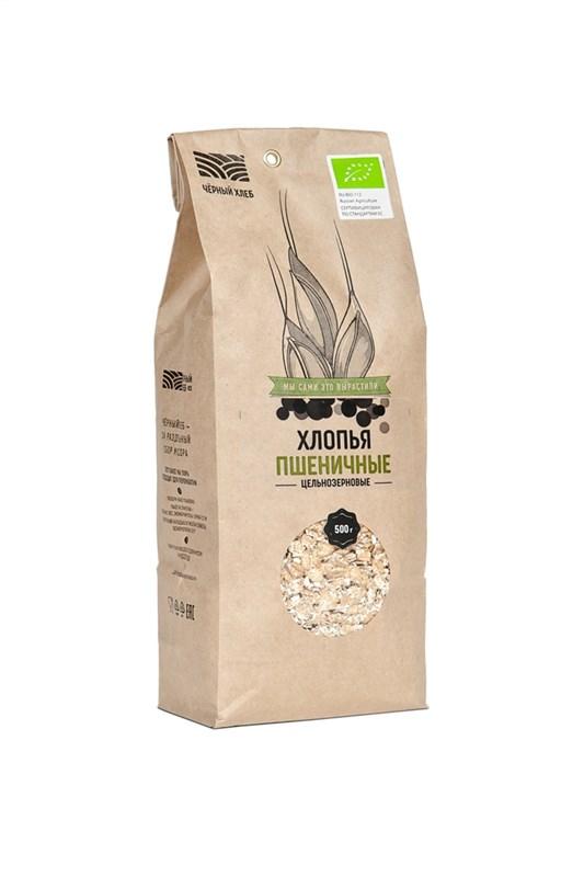 Хлопья пшеничные цельнозерновые БИО, пакет 0.5 кг - фото 7267