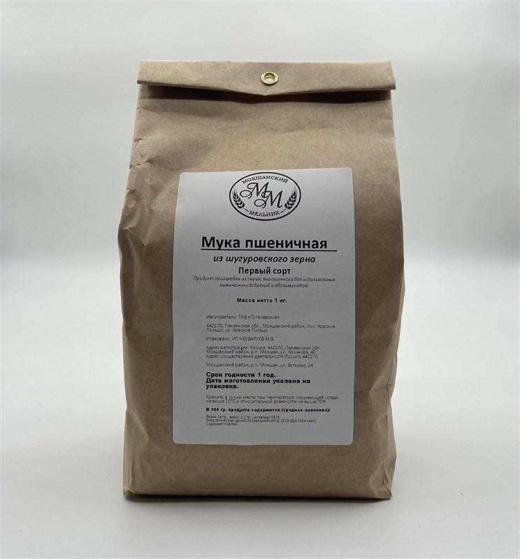 Мука пшеничная первого сорта из Шугуровского зерна, пакет 1 кг - фото 7705
