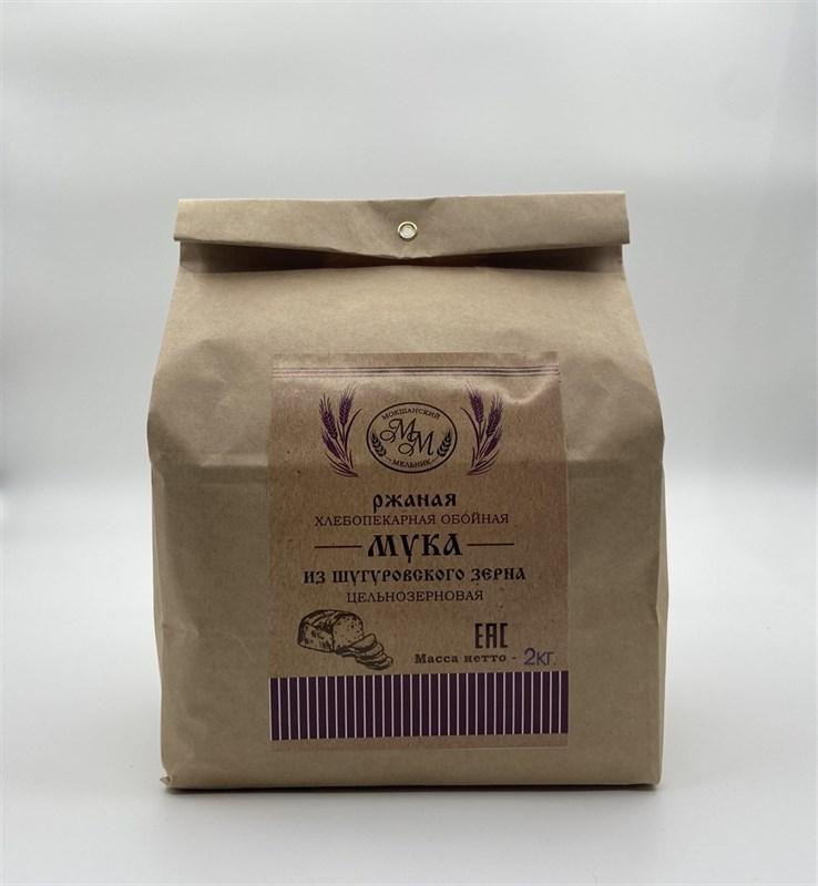 Мука ржаная цельнозерновая из Шугуровского зерна, пакет 2 кг - фото 7718