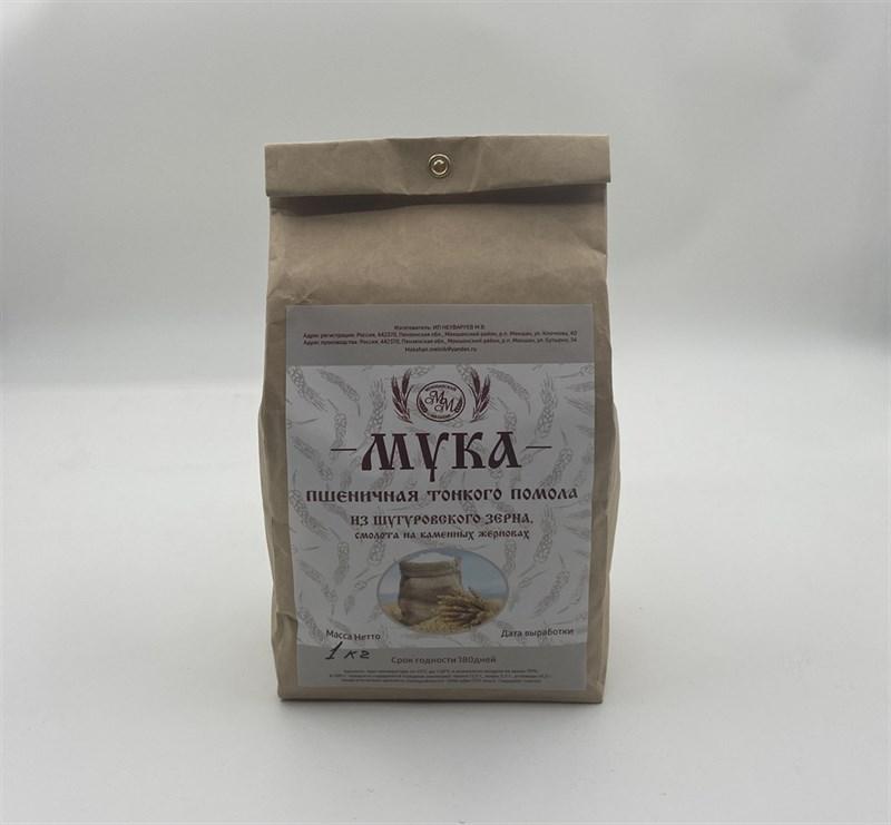 Мука пшеничная тонкого помола из Шугуровского зерна, пакет 1 кг - фото 7777