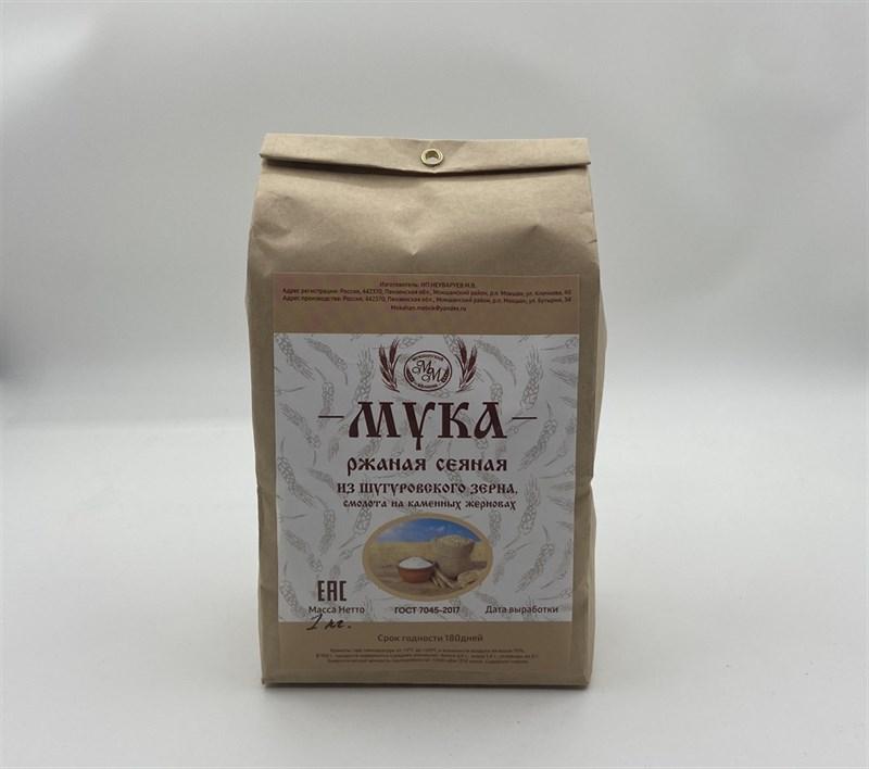 Мука ржаная сеяная из Шугуровского зерна, пакет 1 кг - фото 7779
