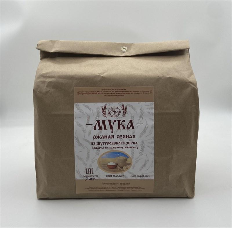 Мука ржаная сеяная из Шугуровского зерна, пакет 2 кг - фото 7780