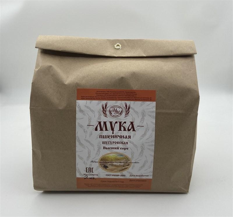 Мука пшеничная высшего сорта из Шугуровского зерна, пакет 2 кг - фото 7782
