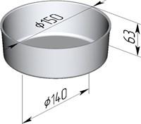 Форма для выпечки хлеба 150х140х63 мм