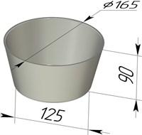 Форма для выпечки хлеба 165х125х90 мм