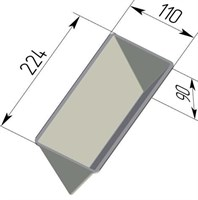 Форма для выпечки хлеба треугольная 225х110х90