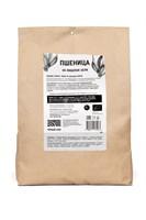Пшеница цельная БИО, пакет 2 кг