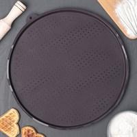 Коврик силиконовый круглый перфорированный с бортиками 34.5х1 см