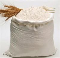 Мука пшеничная высшего сорта из Шугуровского зерна, пакет 5 кг